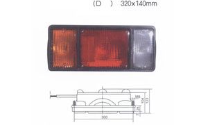 TRAILER TAIL LAMP(D)(SUIT FOR DONGFENG)
