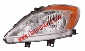 BT50'12 HEAD LAMP