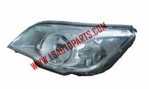 AGILE'11 HEAD LAMP WHITE