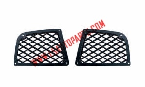 ROEWE 750 FRONT BUMPER GRILLE