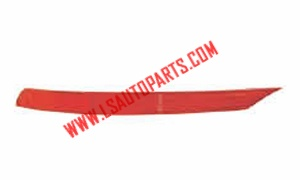 ROEWE 550 REAR BUMPER REFLECTOR