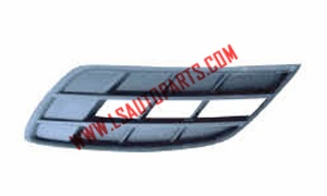 ROEWE 550 FOG LAMP COVER