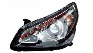 MG5 HEAD LAMP