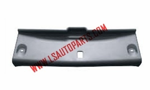 SYLPHY'12 TAIL COVER LAYERING