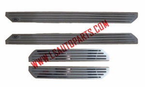 DISCOVERY 4 DOOR SILL