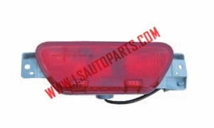 REIZ'13 REAR BUMPER LAMP