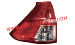 CRV'15 Rear Lamp(Under)